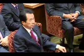 【党首討論】菅直人VS谷垣禎一初対決