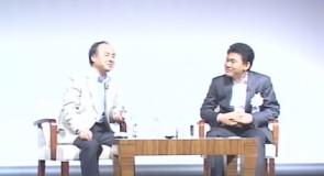 孫正義&三木谷浩史対談「国民の、ITによる、日本復活」書き起こし