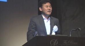三木谷浩史「eビジネスによる日本の成長」書き起こし