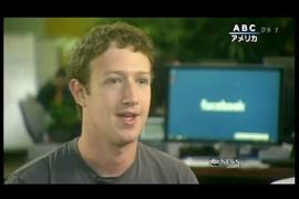 若き天才ザッカーバーグが語る映画「ソーシャル・ネットワーク」の真実(インタビュー書き起こし)