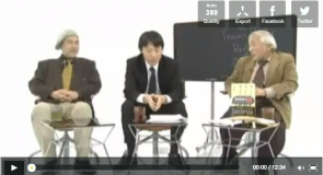 中野剛志先生のよくわかるTPP解説
