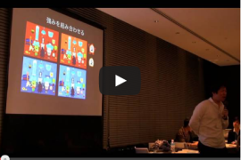 Startup Workshop Vol.1 #suws はてな代表取締役 近藤淳也氏の講演